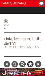 KAMUS JEPANG-INDONESIA Gratis- screenshot thumbnail