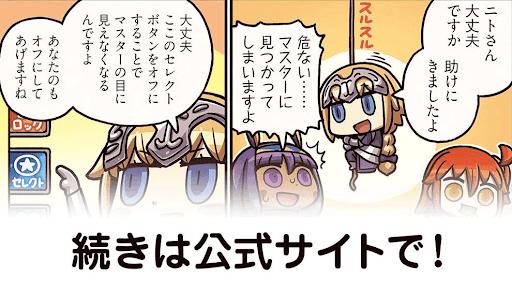 漫画でわかる_71話
