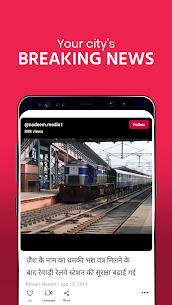 Public – Local Videos Apk App File Download 1