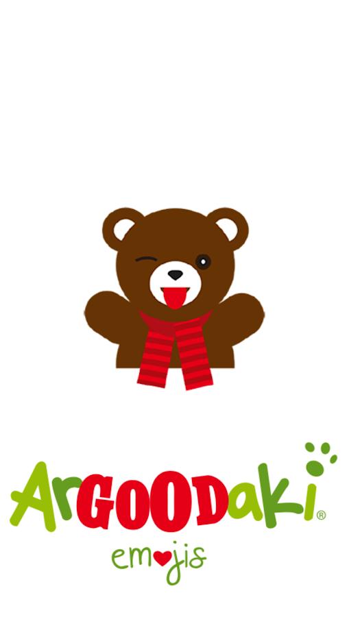 Argoodaki emoji keyboard - στιγμιότυπο οθόνης
