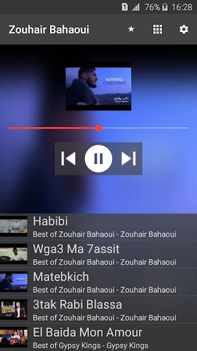 BAHAOUI TÉLÉCHARGER GRATUIT MON AMOUR ZOUHAIR BAYDA