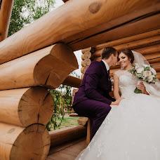 Wedding photographer Anna Samarskaya (NUTA21). Photo of 23.10.2018