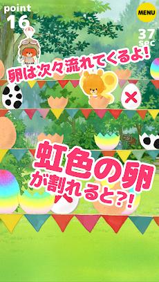 しゃてきゲーム - がんばれ!ルルロロのアプリのおすすめ画像3