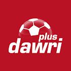 دوري بلس - Dawri Plus icon