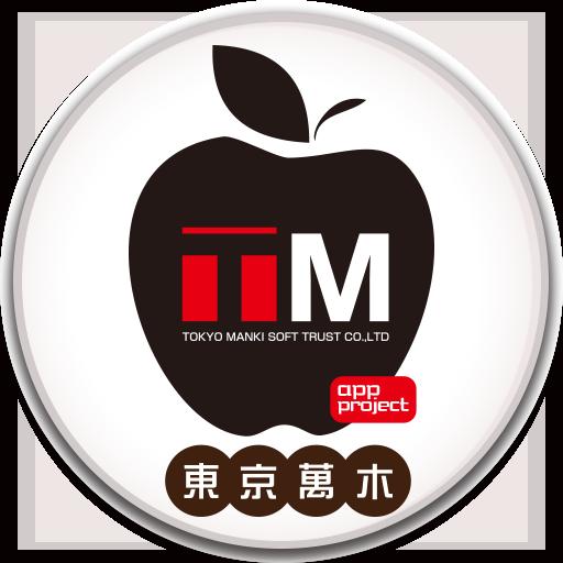 東京萬木ソフトトラスト株式会社 avatar image