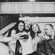 Wedding photographer Veronika Zamyatina (Ronki). Photo of 05.05.2016