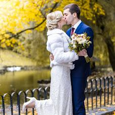 Wedding photographer Vera Kornyushko (virakornyushko). Photo of 03.05.2017