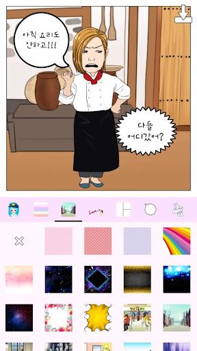 Hellotoon - Kpop Style Webtoon Maker 1.0.8 de.gamequotes.net 5