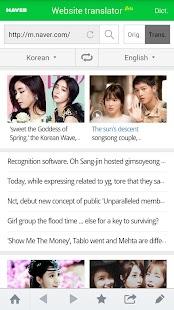 Download Korean Dictionary & Translate for Windows Phone apk screenshot 5
