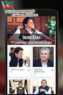 Download PTI Government Cabinet Stickers For PC Windows and Mac apk screenshot 1