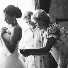 Wedding photographer Anna Asanova (asanovaphoto). Photo of 09.04.2018