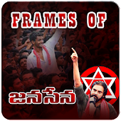 Janasena Party Photo Frames
