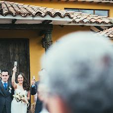 Wedding photographer Mauro Erazo (mauroerazo). Photo of 05.01.2017