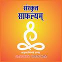 Sanskrit Safalyam icon