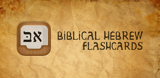 Biblical Hebrew Vocabulary + - Apps on Google Play