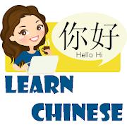 Learn Chinese Language Free