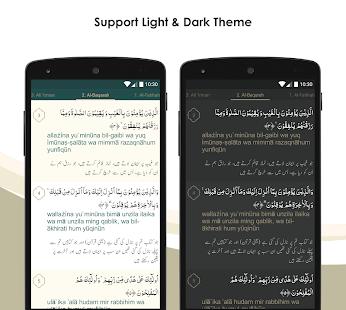 Quran Urdu - náhled