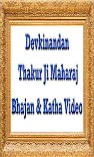 Devkinandan Thakur Ji Maharaj Bhajan & Katha Video - náhled