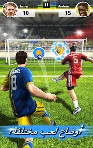 تحميل لعبة Football Strike مهكرة للاندرويد [آخر اصدار] 3