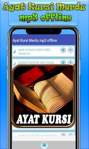 Download Ayat Kursi Tunable Mp3 Offline Apk Latest Version App By