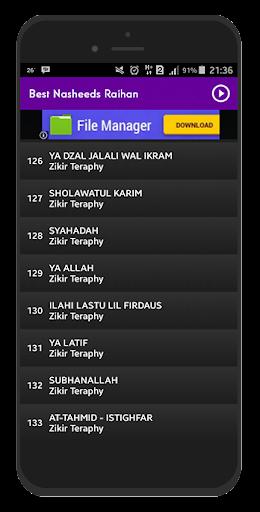 скачать Best Nasheeds Raihan Google Play softwares