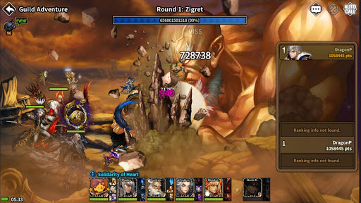 Dragon Blaze 5.0.5 screenshots 15