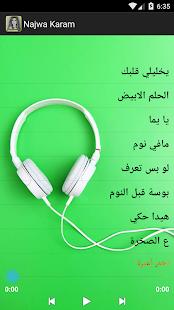 أغاني نجوى كرم - náhled