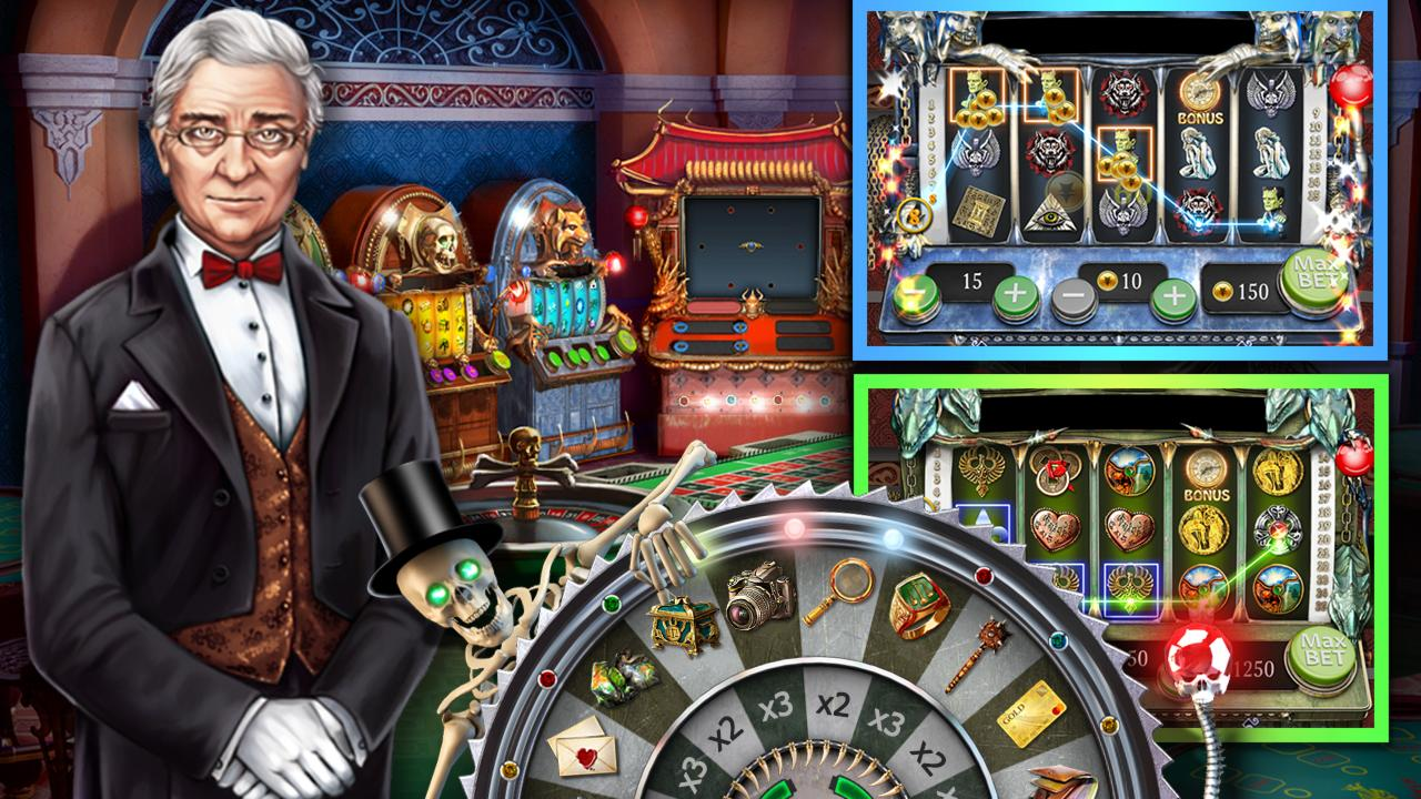 Hidden Objects: Twilight Town- screenshot