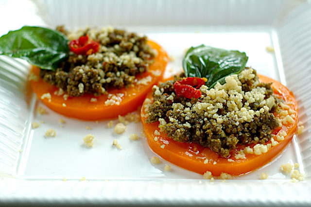 Sun Dried Tomato Pumpkin Seed Pesto Recipe