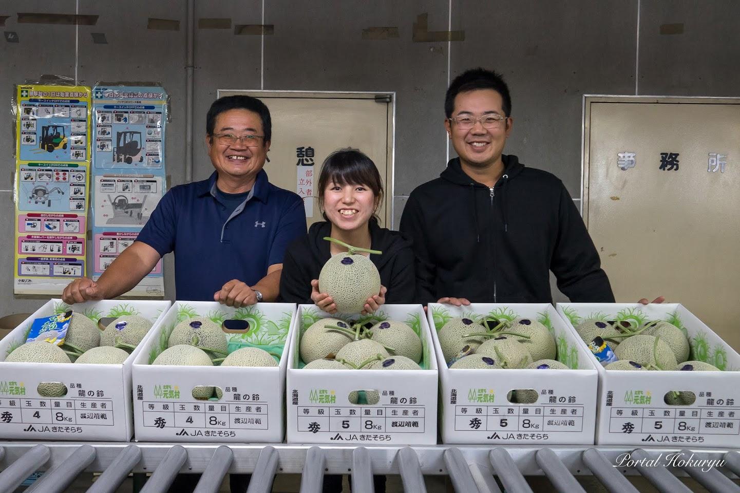 笑顔で初出荷(左より)渡邊靖範さん・美香さん・隼斗さん