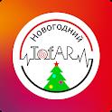 TofAR Новогодний icon