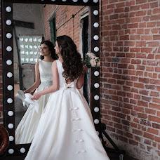 Wedding photographer Evgeniy Sosedkov (sosedkoves). Photo of 25.04.2019