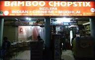 Bamboo Chopstix photo 4