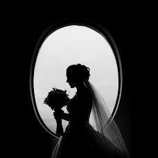 Wedding photographer Gama Rivera (gamarivera). Photo of 22.08.2016