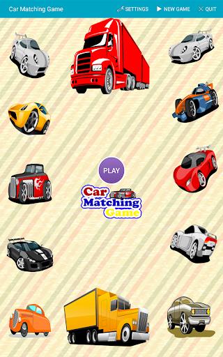 車のマッチングゲーム