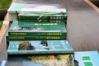 Photo: 利根運河にまつわる本を揃えています。