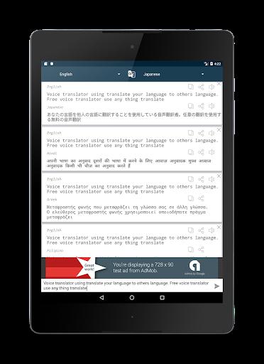 All Translator  - Voice, Camera, All languages A.T.17.0.0 screenshots 15