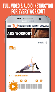 10 Minute Burning Workout - Full Body Workouts Screenshot