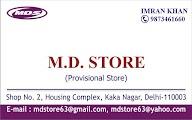 M. D. Store photo 3