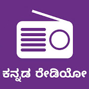 Kannada Radio All Station 2019.kannda songs live