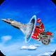 Transform Stunt Race: ATV Bike, Car & Airplane (game)