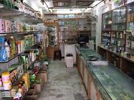 Patanjali Swadeshi Bazar photo 4