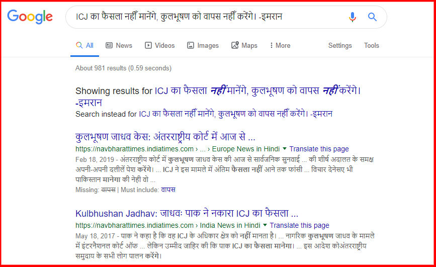 screenshot-www.google.com-2019.07.23-21-08-05.png