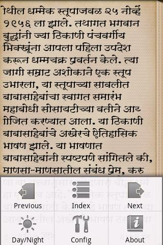 dr br ambedkar biography in marathi
