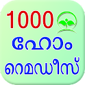 Home Remedies in Malayalam icon