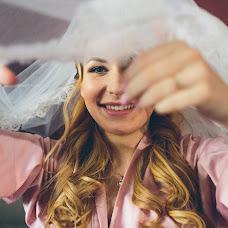 Wedding photographer Elizaveta Vlasenko (Eliza). Photo of 04.05.2015