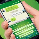 社交软件鍵盤主題有社交软件背景和經典綠色按鍵 icon
