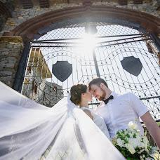 Wedding photographer Vladislav Kvitko (VladKvitko). Photo of 05.05.2018