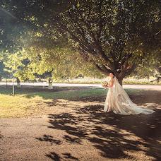 Wedding photographer Kseniya Polischuk (kseniapolicshuk). Photo of 16.09.2016
