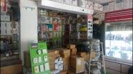 Sri Moti Electricals photo 2